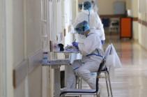 В Армении число зараженных коронавирусом увеличилось на 2381, скончались 50 человек