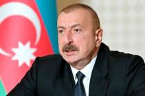 Алиев заявил, что Баку не хочет привлечения третьей страны в карабахский конфликт