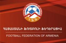 Федерация футбола Армении потребовала от УЕФА исключить азербайджанский клуб «Карабах» из розыгрыша еврокубков