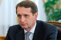 ԱՄՆ-ը և նրա դաշնակիցները սադրում են Հայաստանին և Ադրբեջանին՝ խախտելու Ղարաբաղում հրադադարի պայմանագիրը. Նարիշկին