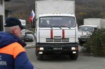 Российские военные медики вылетели в Карабах
