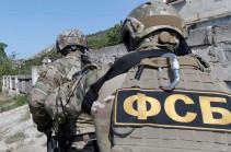 Մոսկվայի շրջանում ահաբեկչություն է կանխվել