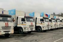 МЧС проконтролирует распределение гуманитарной помощи в Карабахе