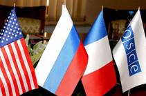 Парламент Азербайджана призвал исключить Францию из Минской группы ОБСЕ