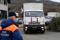 В Степанакерт прибыла дополнительная группировка МЧС России