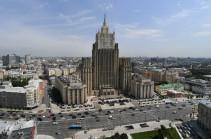 МИД РФ рассказал об обмене пленными между Арменией и Азербайджаном