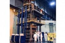 Установка для восстановительного отжига реактора Армянской АЭС готова к работе