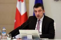 Глава Грузии назначил Георгия Гахарию на должность премьер-министра