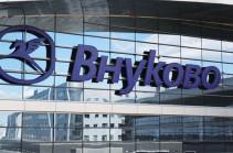 Во Внуково пассажирский самолет выкатился за пределы ВПП при посадке