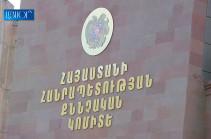 Գավառի ԲԿ-ում մի խումբ անձանց կողմից բռնությամբ և գույքը ոչնչացնելով զուգորդված զանգվածային անկարգությունների գործով մեղադրանք է առաջադրվել 19 անձի