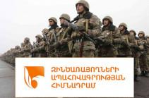 Զինծառայողների ապահովագրության հիմնադրամում կատարվող վճարումները կավելանան. Նախագիծն ԱԺ-ում է
