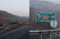 Սյունիքի մարզի Որոտանում տեղադրվում է «Добро пожаловать в Азербайджан» ցուցանակ (Տեսանյութ)