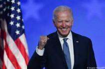 Конгресс утвердил Байдена победителем президентских выборов