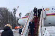 Самолет Пашиняна прибыл в Москву (Видео)