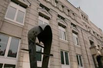 Центральный банк Армении на валютном рынке проведет операции