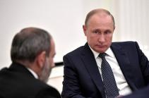 Рюкзак или ручка? Пашинян превратился в ручку в руках Путина