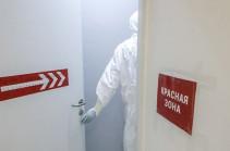 В России выявлено 21 887 случаев коронавируса за сутки