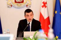 Экономика Грузии должна быть готова к заявке в ЕС к 2024 году — Гахария