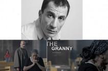 Արամ Շահբազյանի «Տատը» կարճամետրաժ ֆիլմն ընդգրկվել է միջազգային կինոփառատոնում