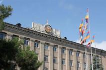 Госслужба по чрезвычайным ситуациям и полиция Карабаха войдут в состав министерства внутренних дел