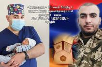 Ծնվել է արցախյան պատերազմի ընթացքում զոհված կապիտան Անդրանիկ Հայրյանի որդին