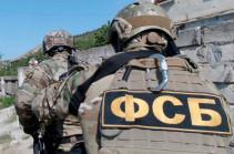 ՌԴ ԱԴԾ-ն Կալուգայի մոտակայքում վնասազերծել է ահաբեկչական բջիջ