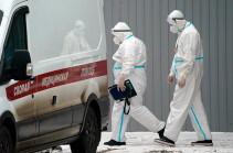 В России за сутки выявили 17 741 новый случай COVID-19