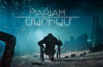 «Մարիամ՝ կարոտի խաչքար». Տեսահոլովակ՝ նվիրված հայ զինվորին (Տեսանյութ)