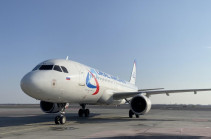 """""""Ural Airlines"""" will start operating flights on the route Krasnoyarsk - Yerevan - Krasnoyarsk"""