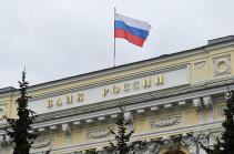 В ЦБ РФ не исключили повышения ключевой ставки в 2021 году