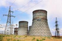 Атомной отрасли Армении – 55