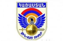 Генштаб ВС Армении вновь заявил о необходимости отставки Пашиняна