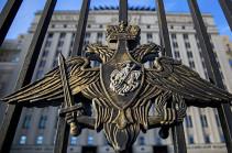 Минобороны РФ: Пашиняна, вероятно, ввели в заблуждение