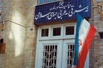 МИД Ирана призывает стороны в Армении к сдержанности