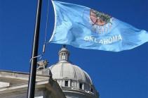 Байден объявил режим бедствия в Оклахоме