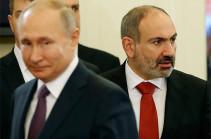 Путину «приписали лишние слова»: Армения и Россия по-разному представили итоги переговоров своих лидеров: Росбалт