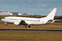 ՀՀ-ում ԱՄՆ դեսպանություն. Հորդորում ենք անհապաղ հստակեցնել Boeing 737-ի ինքնաթիռի գտնվելու վայրն ու կարգավիճակը (Tert.am)