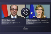 ՀՀ ԱԳ նախարարը Բուլղարիայի փոխվարչապետի ուշադրությունը հրավիրել է Արցախում հումանիտար իրադրության վրա