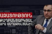 Արա Սաղաթելյան. Հայ-ադրբեջանական տեղեկատվական պայքարի առաջնորդ, որը շինծու քրեական գործով քաղբանտարկյալ է (Տեսանյութ)