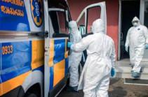 Число инфицированных коронавирусом в Грузии увеличилось за сутки на 160
