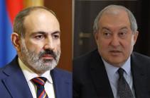 Премьер Армении навестил президента, у которого проблемы со здоровьем