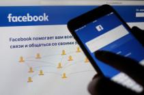 Facebook-ը հանում է քաղաքական գովազդի արգելքը