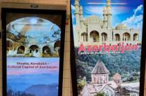 Լոնդոնի մետրոյում տեղադրվել են գովազդային պաստառներ, որոնք Շուշին ներկայացնում են որպես ադրբեջանական մշակութային արժեք. Լուսանկարներ
