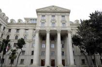 В Азербайджане ответили на заявления Армении о военнопленных