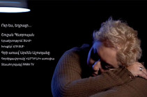 «Ո՞ւր ես, եղբայր, ինչպե՞ս ես քեզ գտնեմ նորից». Շուշան Պետրոսյանն ու Արմեն Աշոտյանը հերոսներին նվիրված երգ են պատրաստել (Տեսանյութ)