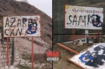 Азербайджанские военные, обойдя блокпост миротворцев под Шуши, вышли на трассу в Степанакерт и оставили надписи на табличках – Wargonzo