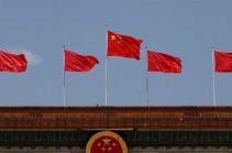 Չինաստանը կպատասխանի ԱՄՆ պատժամիջոցներին