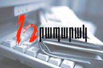 «Հրապարակ». Նիկոլ Փաշինյան-Արարատ Միրզոյան-Տիգրան Ավինյան եռյակը քննարկում է նախընտրական հարցեր՝ Աննա Հակոբյանի աչալուրջ հայացքի ներքո