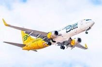 Bees Airline начнёт выполнение полетов по направлению Киев - Ереван - Киев