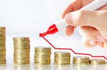 В Армении ставка рефинансирования повышена до 6%